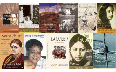 11 Autobiographies Of Indian Women Who Defied The Ordinary
