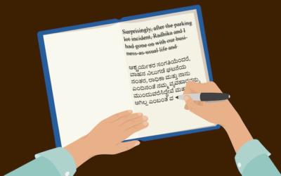 Why I Choose To Write In Kannada